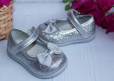 Clibee kurpes silver: izmērs: 20, 21, 22, 23, 24, 25